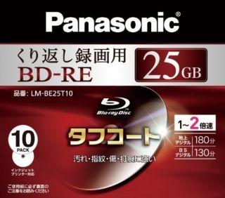 NEW Panasonic Blu ray Re Writable Disk 25GB 2x Printable 10pack