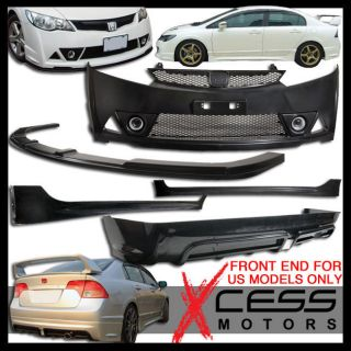 06 09 11 Honda Civic Mug RR Body Kit Body Kit Front Lip