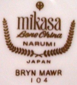 Mikasa China Bryn Mawr A1104 Salad Plate