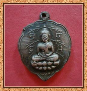 Thai Amulet Buddha Coins Metal Old RARE Bangkok Lucky Amulets Holy B E