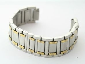 Bulova 20mm Two Tone Stainless Steel Watch Band 6