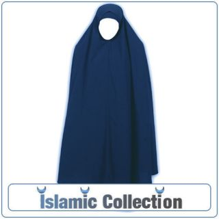 Blue Extra L Khimar 57in Hijab Abaya Niqab Jilbab Viel