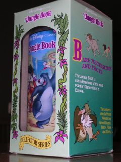 Jungle Book Burger King Cup 1994 Walt Disney Collector Series 2