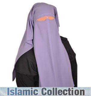 Purple Saudi Niqab Veil Burqa Face Cover Hijab Abaya