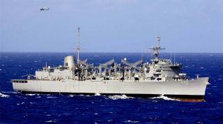USS CAMDEN AOE 2 WESTPAC DEPLOYMENT CRUISE BOOK YEAR LOG 1994