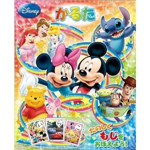 Disney Mickey Mouse Pooh Stitch Japan Cards Game Karuta New