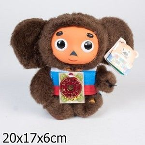 Russian Cartoon Characters Russian Talking Soft Plush Toy Flag 17 cm