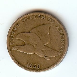 1858 Small Letters Flying Eagle Cent Weak Struck Center Reverse Very