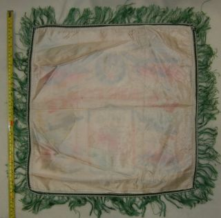 Chanute Air Force Base Illinois Original 1950s USAF Mother Dad Pillow