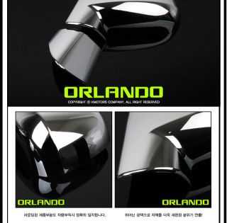 Mirror Garnish Moulding Trim for 2011 2012 13 Chevrolet Orlando