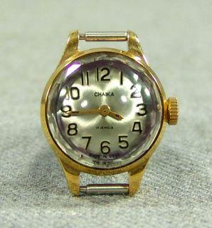 Russian Soviet Gold Chaika Ladies Wrist Watch 17 Jewels