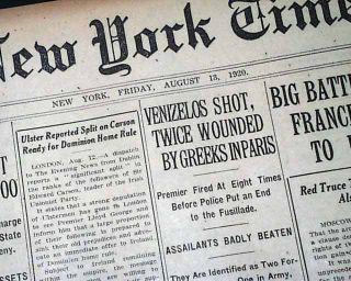 Ponzi Scheme Charles Arrested Wall Street Stock Market Scheme 1920 NYC