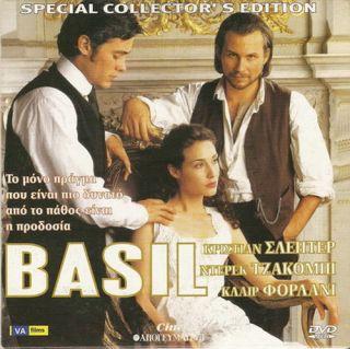 Basil Jared Leto Christian Slater Claire Forlani