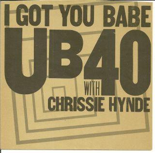 UB40 w Chrissie Hynde I got You Babe Pic Slv Only