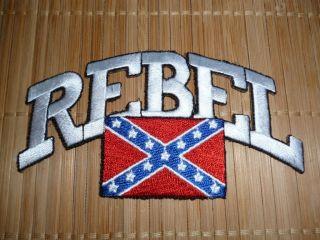 Rebel Flag Biker Motorcyle Patch Leather or Jean Jacket