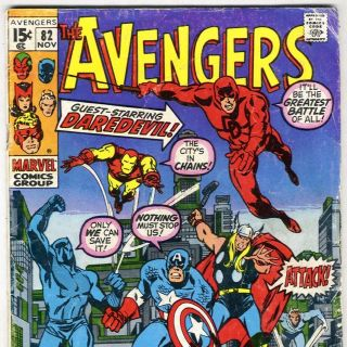The AVENGERS #82 with Iron Man & Captain America from Nov. 1970 in G