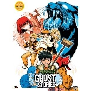 Ghost Stories Complete TV Series DVD Box Set