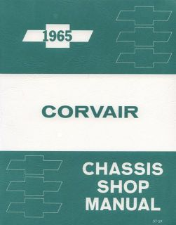 1965 Chevrolet CORVAIR factory Shop Manual 65 NEW