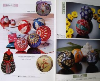 Thread Ball Japanese Craft Book Color Irodori Seasonal Events