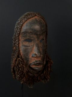 Dan Mask African Tribal Art