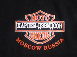 Harley Davidson Dealer T Shirt Moscow Russia 3XL Black SS New Without
