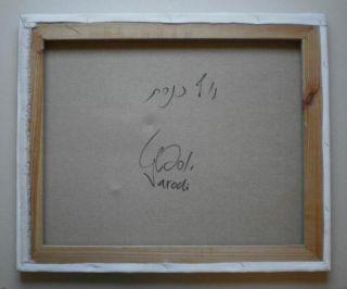 Varodi Original Signed Oil Painting Tiberias Kinneret Galilee Israel