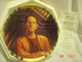 Star Trek DEEP SPACE NINE Security Chief Odo Hamilton Plate Collection