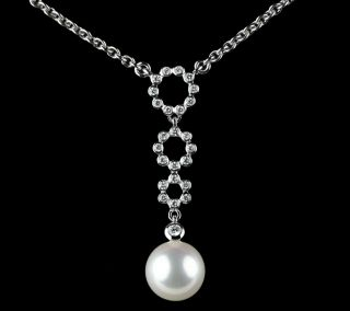 18K White Gold Akoya Pearl Diamond Pendant Necklace RRP £1 590