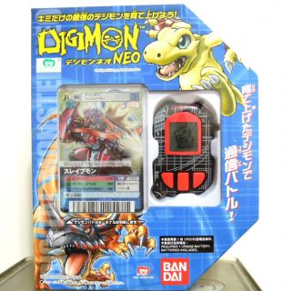 Bandai Digimon Black Neo Pendulum Digivice Limited Digimon Game Card
