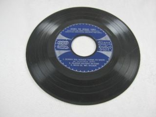 golden records dennis the menace songs 45rpm ep567