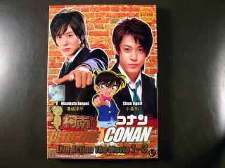 Japanese Drama Detective Conan Live Action SP I II III DVD English