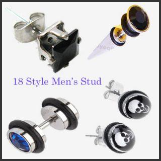 Stainless Steel Cheap Mens Ear Stud Earrings 18 Style