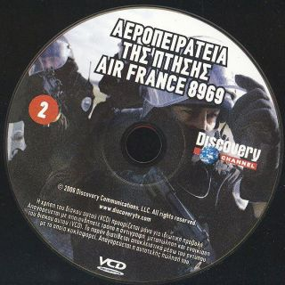 Hijacked Flight Air France 8969 Discovery Channel
