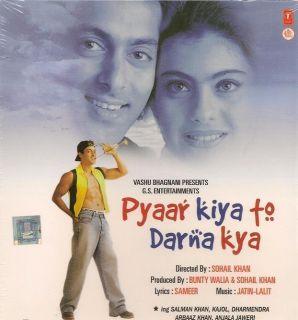 Darna Kya Salman Khan Kajol Arbaaz Khan Dharmendra 1998 Blu Ray