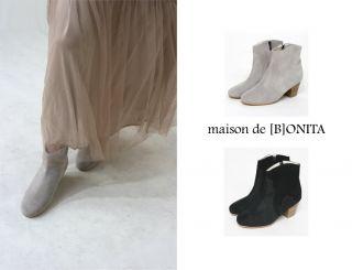 Designer Inspired Wooden Heel Suede Dicker Ankle Boots/Grays