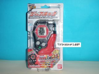 Digimon Frontier Digivice 04 Red Colour Version 1 0 New