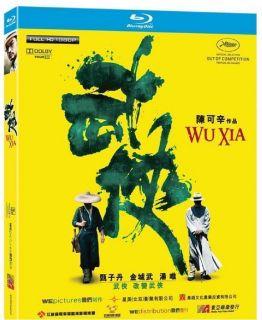 HK Ed Wu Xia Blu Ray Donnie Yen Takeshi Kaneshiro Perfect English