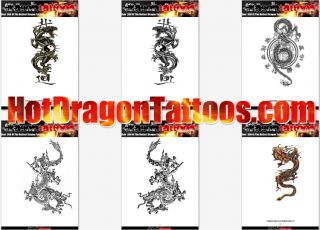 Hot Dragon Tattoo Images Artwork Stencil Picture Professional Art Work
