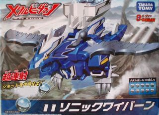 Takara Tomy Metal Battle B Daman Flying Dragon 11