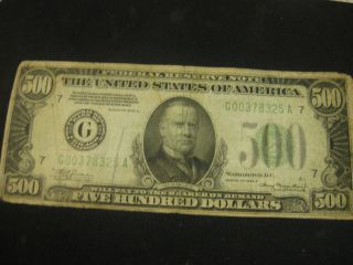 500 dollar bill federal reserve note large denomination american