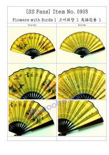 SS fans] Antique Fan Juniper cedar tree, bamboo silk fans, Chinese