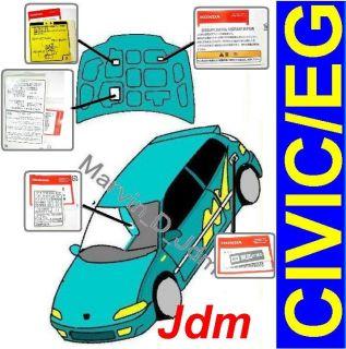 JDM 91 95 Genuine Honda Civic EG Warning Sticker Set