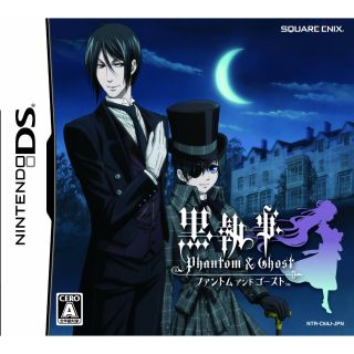 Nintendo DS Kuroshitsuji Black Butler  Sebastian