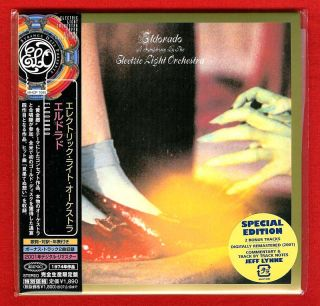 Electric Light Orchestra Eldorado Japan Mini LP CD Brand New SEALED