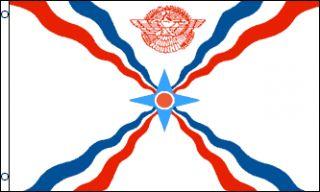 x5 Assyria Flag Outdoor Indoor Banner Assyrian 3x5