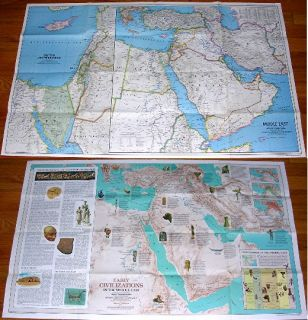 National Geographic Map of Middle East September 1978