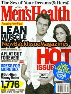 Mens Health Matt Damon Emily Blunt March 2011 New