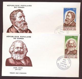 Karl Marx Engels German Socialist Writers 1970 Congo 2 FDC
