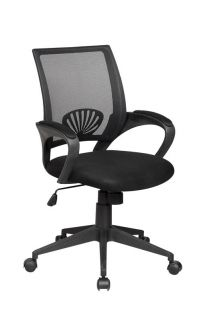 New Ergonomic Mesh Computer Office Desk Task Midback Task Chair 12