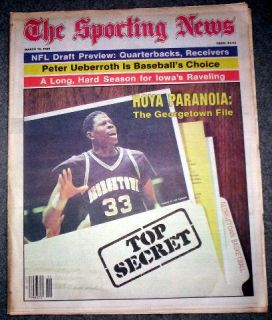 Georgetown Hoyas 1984 Patrick Ewing Cover Basketball Feature Sporting